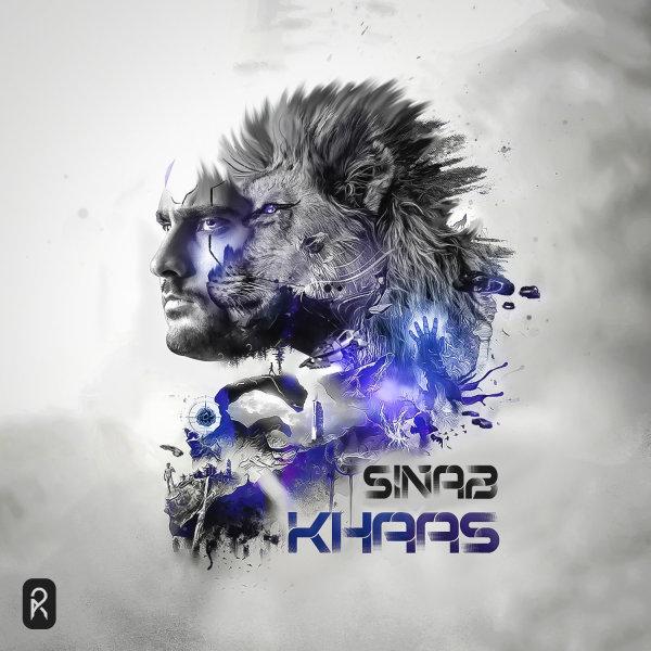Sinab - Kara Ziade (Ft Pishro & Erfan)