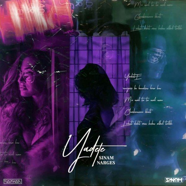 Sinam & Narges - 'Yadete'