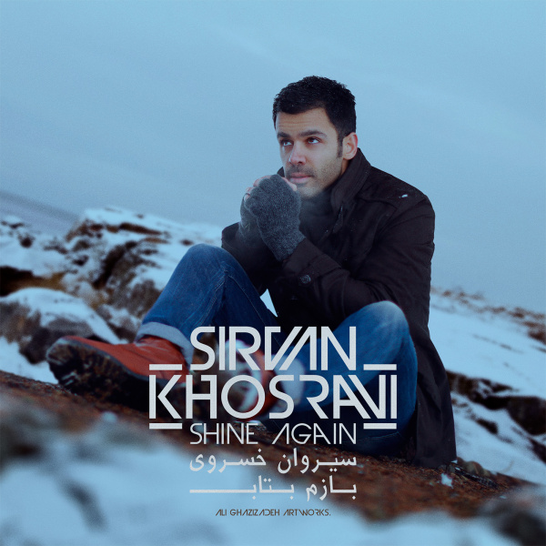 Sirvan Khosravi - 'Bazam Betab'