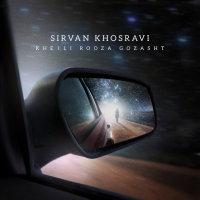 Sirvan Khosravi - 'Kheili Rooza Gozasht'
