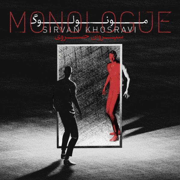 Sirvan Khosravi - 'Man Moghaseram'