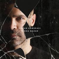 Sirvan Khosravi - 'Tanha Nazar'