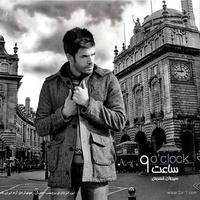 Sirvan Khosravi - 'Tekrar'