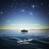 Sirvan Khosravi - 'Zibatarin Etefagh'