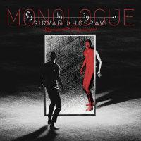 Sirvan Khosravi - 'Zire Aab'