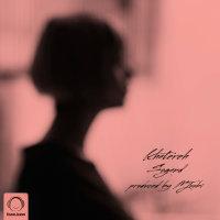 Sogand - 'Khatereh'