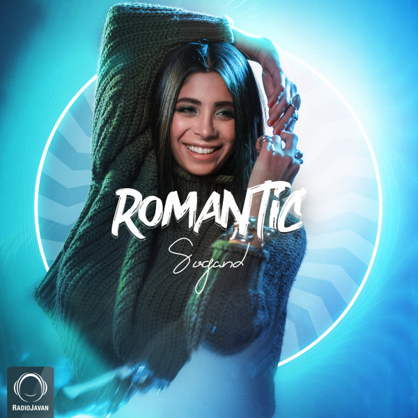 Sogand - 'Romantic'