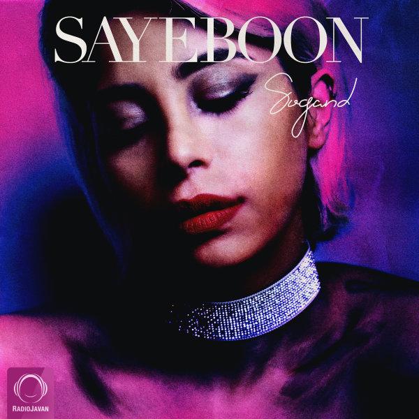 Sogand - 'Sayeboon'