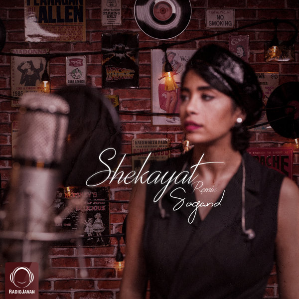 Sogand - 'Shekayat (Shahin SR Remix)'