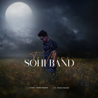 Sohi Band - 'To Miri'