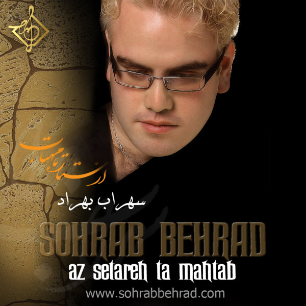 Sohrab Behrad - 'Mahtab'