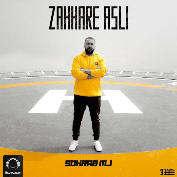 Sohrab MJ - 'Haghighat'