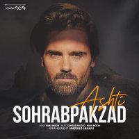 Sohrab Pakzad - 'Ashti'