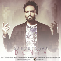 Sohrab Pakzad - 'Donya'