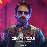 Sohrab Pakzad - 'Fogholadeh'