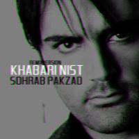 Sohrab Pakzad - 'Khabari Nist (Remix)'