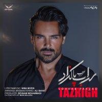 Sohrab Pakzad - 'Tazrigh'
