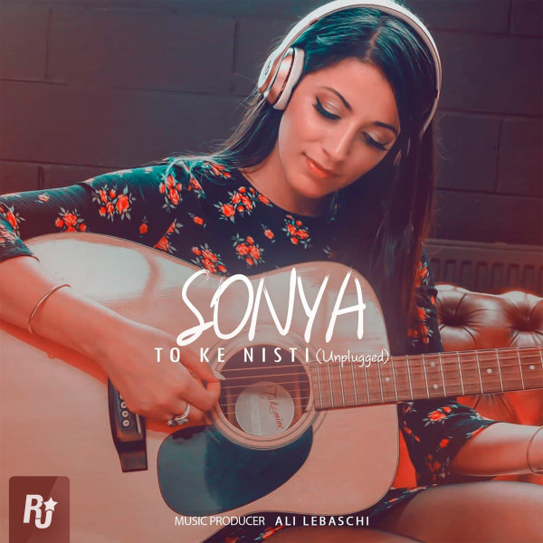 Sonya - 'To Ke Nisti (Unplugged)'
