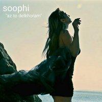 Soophi - 'Az To Delkhoram'