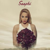 Soophi - 'Donya'