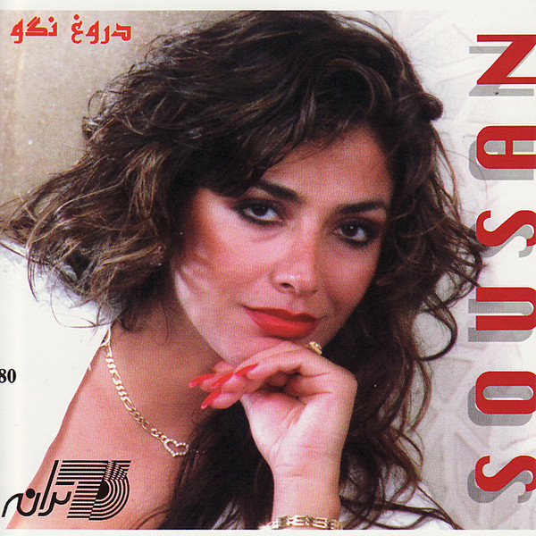 Susan Roshan - Asheghe Ashegham Man Song'