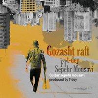 T-Dey - 'Gozasht Raft (Ft Sepehr Mousavi)'