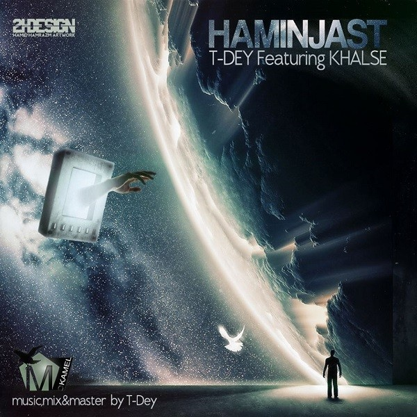T-Dey - 'Haminjast (Ft Sepehr Khalse)'
