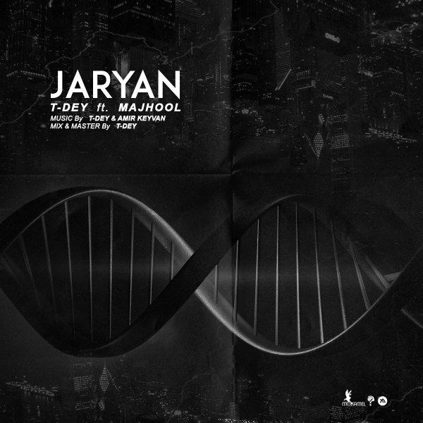 T-Dey - Jaryan (Ft Majhool)