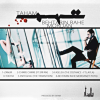 Taham - 'Zanjir'