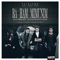 Talk Down - 'Ba Ham Mimunim'
