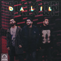 Talk Down - 'Dalil'
