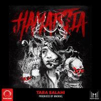 Tara Salahi - 'Hamartia'