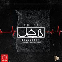 TassMoney - 'Eshgho Hale'