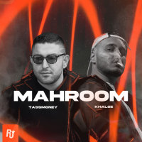 Tassmoney & Sepehr Khalse - 'Mahroom'