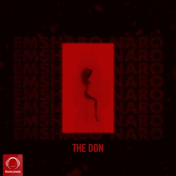 The Don - Emshabo Naro Song | دن امشبو نرو'