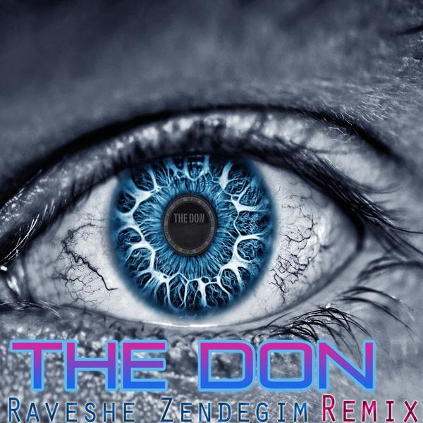 The Don - Raveshe Zendegim (Remix) Song | دن روشه زندگیم ریمیکس'