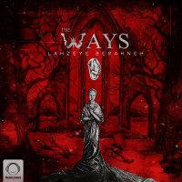 The Ways - 'Aftaab'