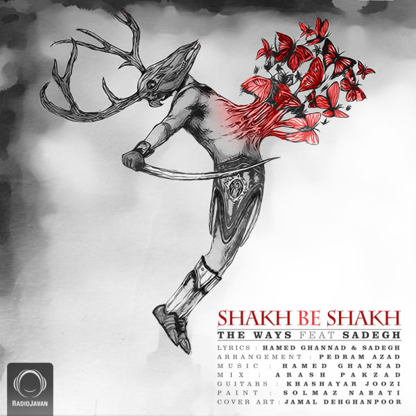 The Ways - 'Shakh Be Shakh (Ft Sadegh)'