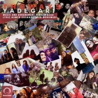 The Ways - 'Yadegari'