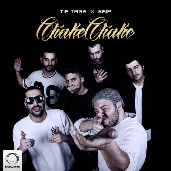 Tik Taak & Ekip - 'Chake Chake'