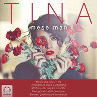 Tina - 'Mese Man'