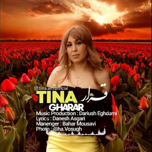 Tinaam - Gharar Song'