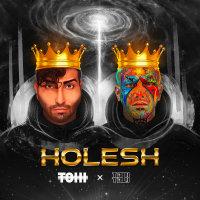 Tohi - 'Holesh (Ft Amir Tataloo)'