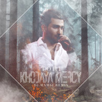 Tohi - 'Khodaya Mercy (DJ Mamsi Remix)'