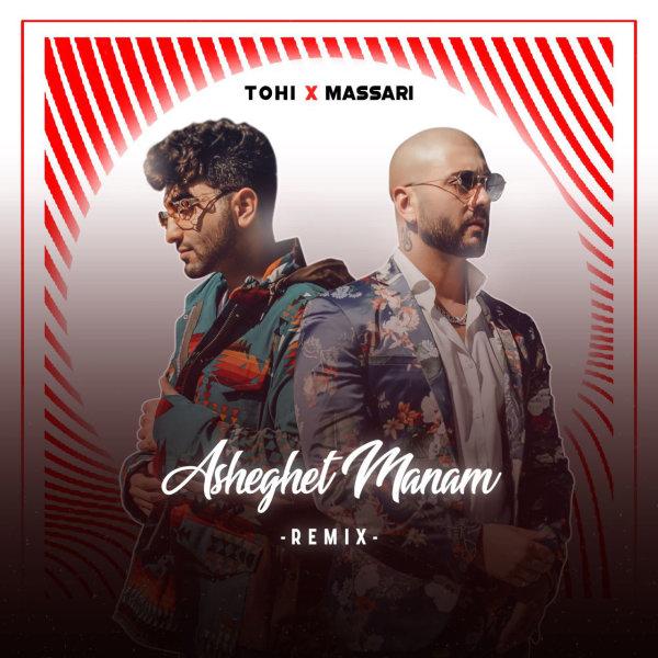 Tohi - Asheghet Manam Ft Massari (Remix)