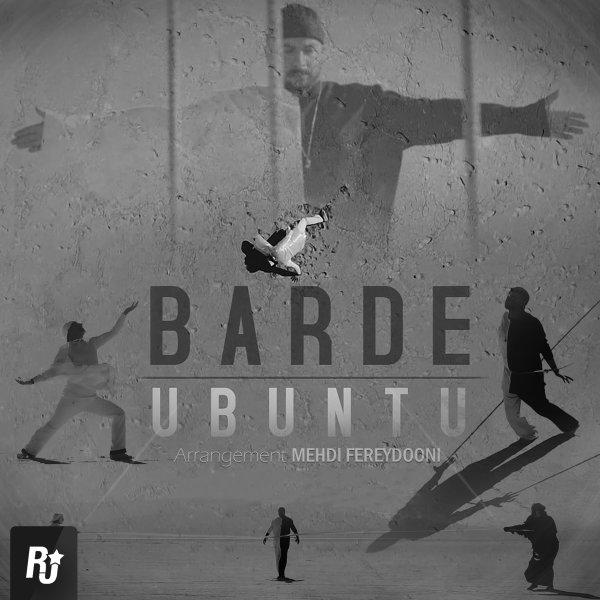 Ubuntu - Barde Song'