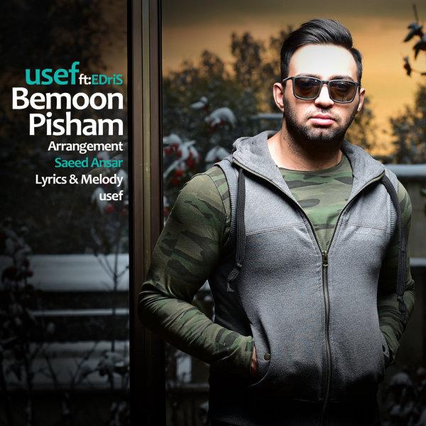 Usef - Bemon Pisham (Ft Edris)