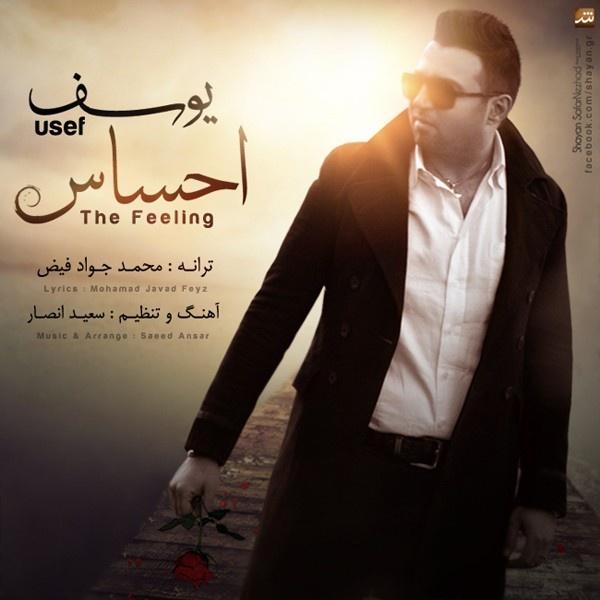Usef - Ehsas