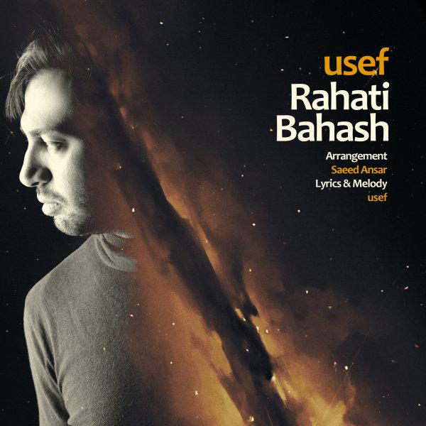 Usef - Rahati Bahash