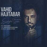 Vahid Hajitabar - 'Eshghe Sevom'